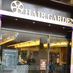 香港髮型屋Salon、髮型師 : Hair Garden (屯門置樂店) @青年創業軍
