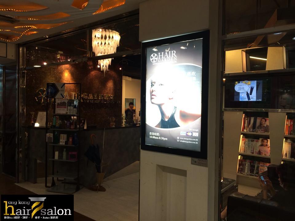 香港髮型屋Salon、髮型師 : Hair Garden (陳記商業中心) @青年創業軍