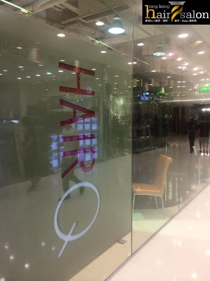 香港髮型屋Salon、髮型師 : Hair Q Salon @青年創業軍