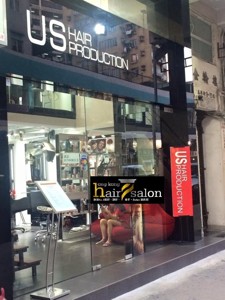 香港髮型屋Salon、髮型師 : US Hair Production @青年創業軍