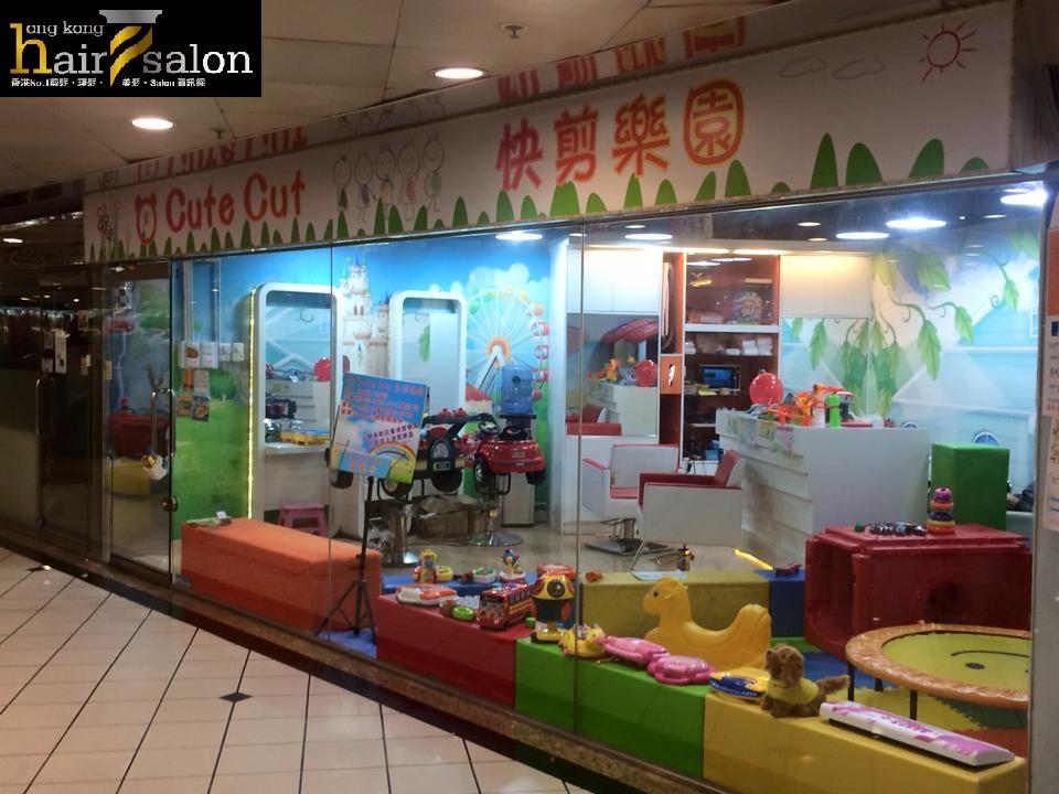 香港髮型屋Salon、髮型師 : Cute Cut 兒童速剪樂園  @青年創業軍