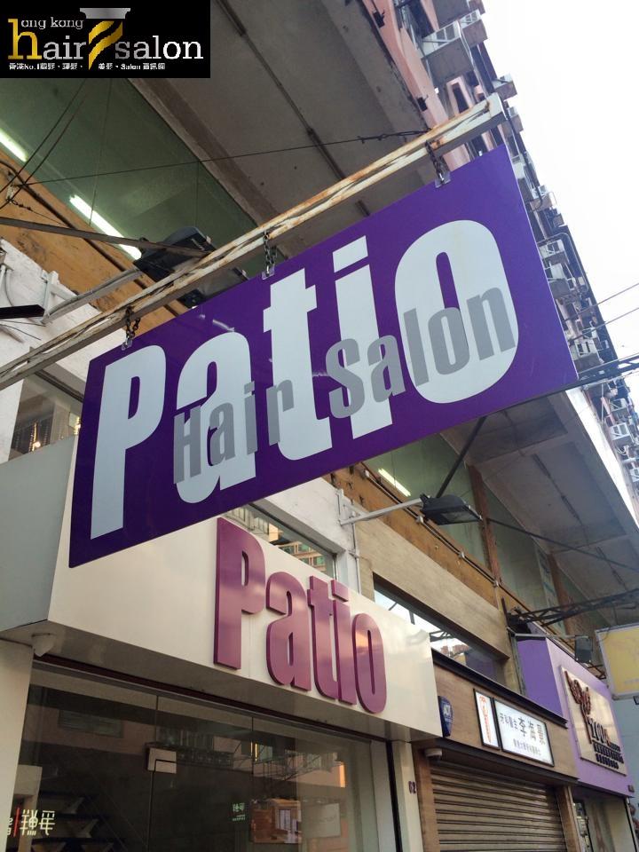 香港髮型屋Salon、髮型師 : Patio Hair Salon @青年創業軍