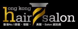 香港髮型屋Salon、髮型師 : 髮絲舍 Hair Salon (沙田店) @青年創業軍