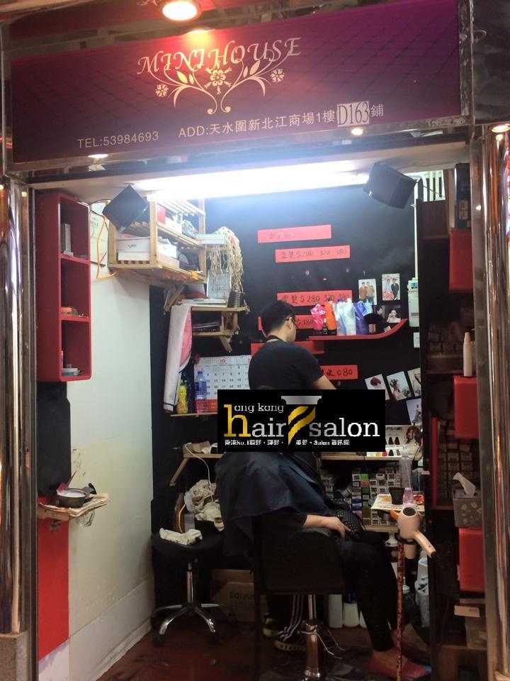 香港髮型屋Salon、髮型師 : Mini House  @青年創業軍