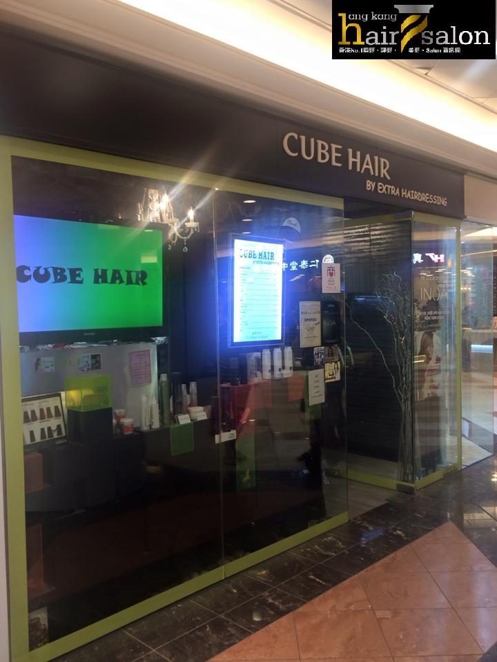 香港髮型屋Salon、髮型師 : Cube Hair Salon @青年創業軍
