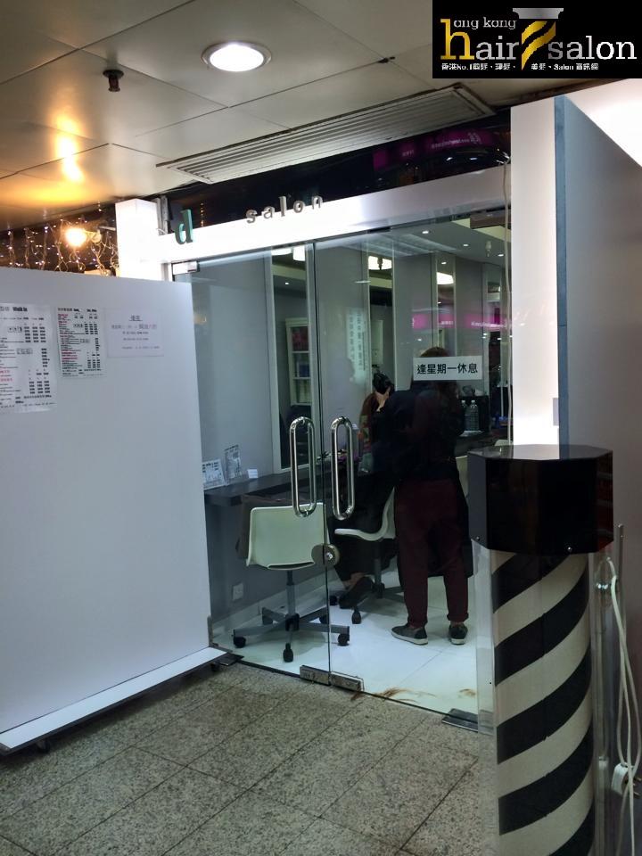 香港髮型屋Salon、髮型師 : d Salon @青年創業軍