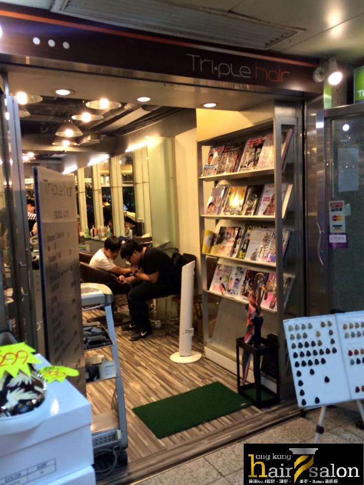 香港髮型屋Salon、髮型師 : Triple Hair Salon @青年創業軍