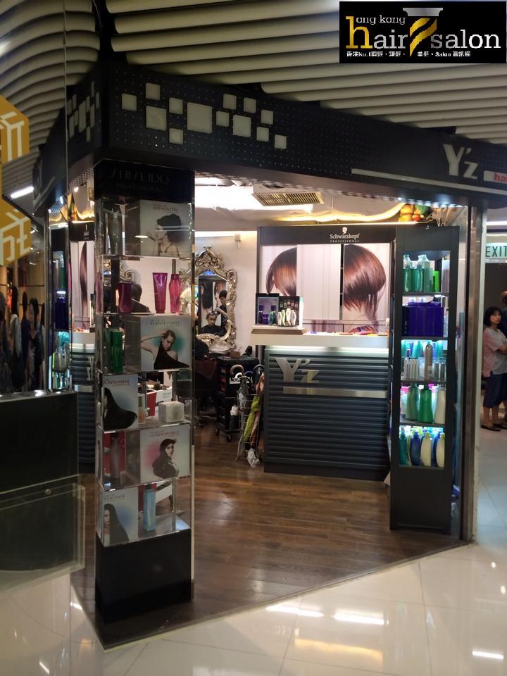 香港髮型屋Salon、髮型師 : Y'z Hair Salon @青年創業軍