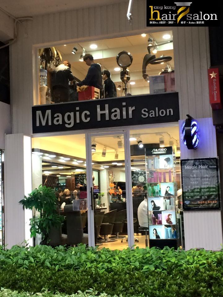 香港髮型屋Salon、髮型師 : Magic Hair Salon @青年創業軍