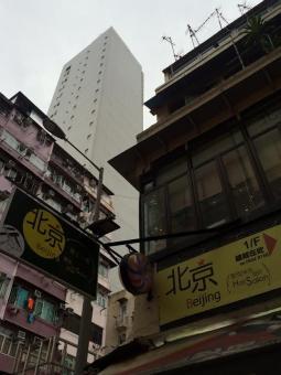 香港髮型屋Salon、髮型師 : 北京髮型設計 Beijing Hair Salon @青年創業軍