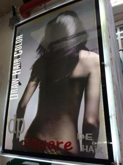 香港髮型屋Salon、髮型師 : dp square de hair salon @青年創業軍