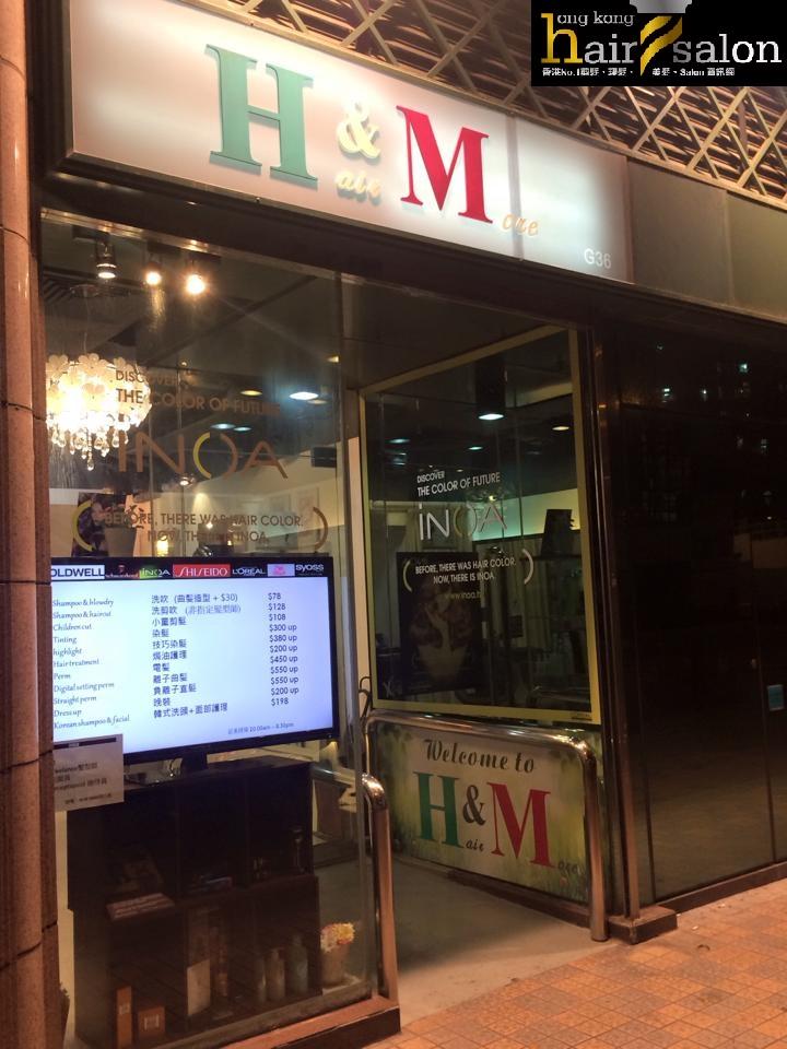 香港髮型屋Salon、髮型師 : Hair & More Salon @青年創業軍