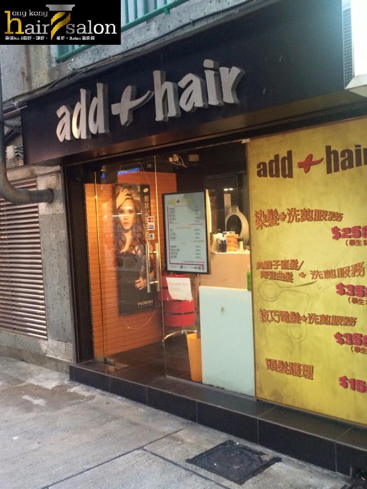 香港髮型屋Salon、髮型師 : add+ Hair Salon @青年創業軍