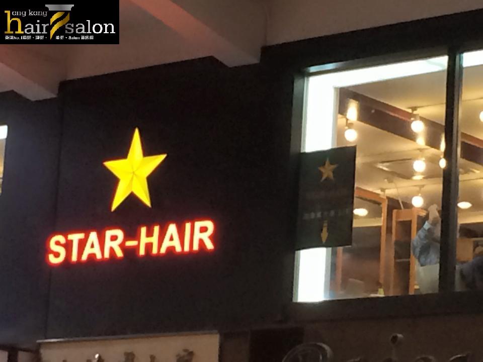 香港髮型屋Salon、髮型師 : STAR-HAIR @青年創業軍