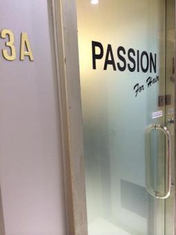 香港髮型屋Salon、髮型師 : Passion For Hair Salon @青年創業軍