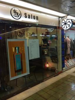 香港髮型屋Salon、髮型師 : TR Salon @青年創業軍