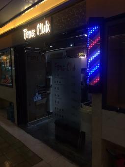 香港髮型屋Salon、髮型師 : Fans Club @青年創業軍
