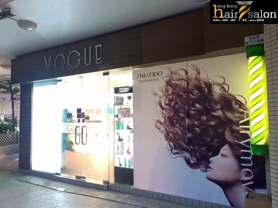 香港髮型屋Salon、髮型師 : Vogue Salon @青年創業軍