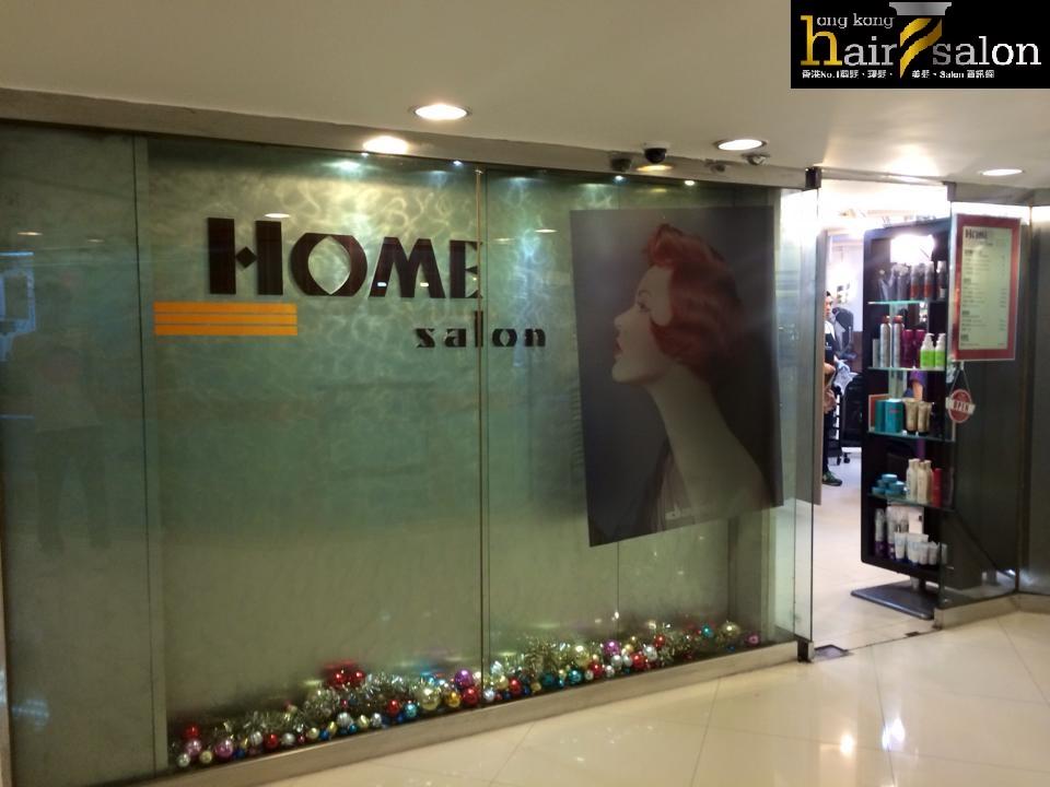 香港髮型屋Salon、髮型師 : Home Salon @青年創業軍