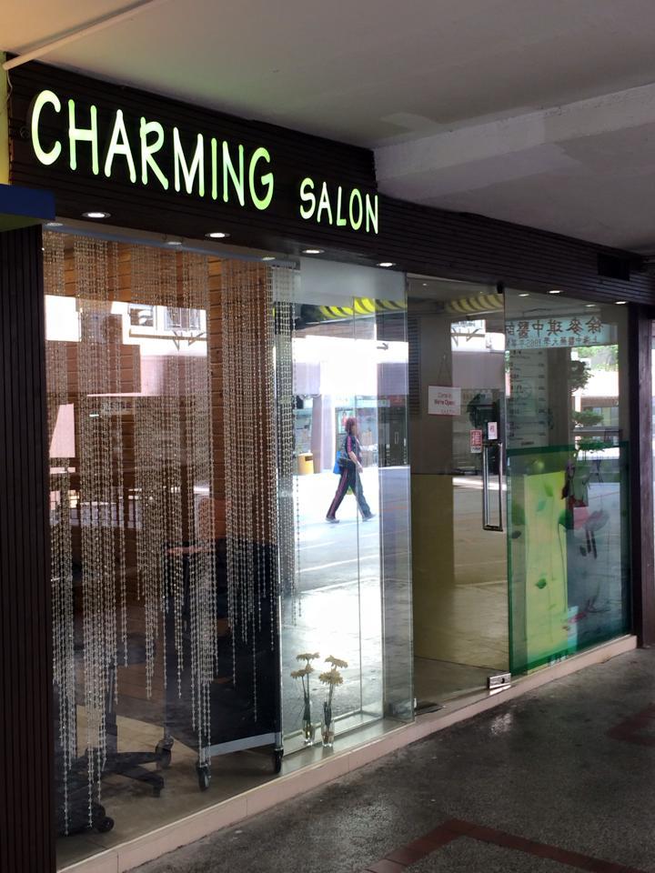 香港髮型屋Salon、髮型師 : charming salon @青年創業軍