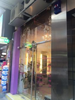 香港髮型屋Salon、髮型師 : New's Hair Salon @青年創業軍