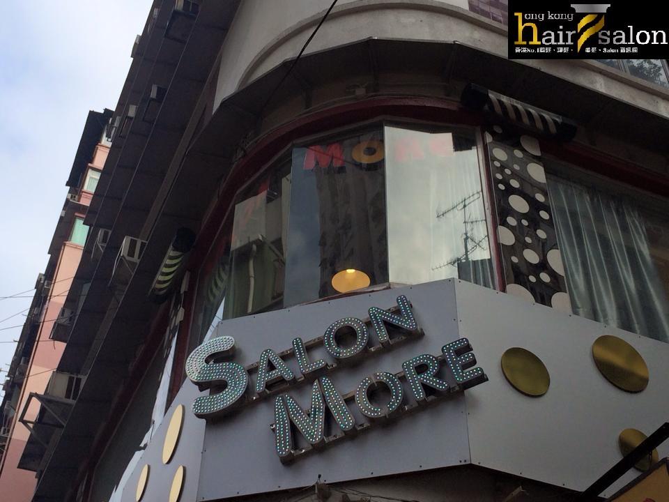 香港髮型屋Salon、髮型師 : Salon More @青年創業軍