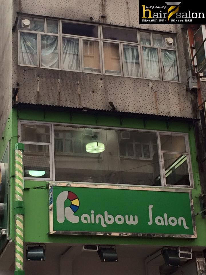 香港髮型屋Salon、髮型師 : Rainbow Salon @青年創業軍