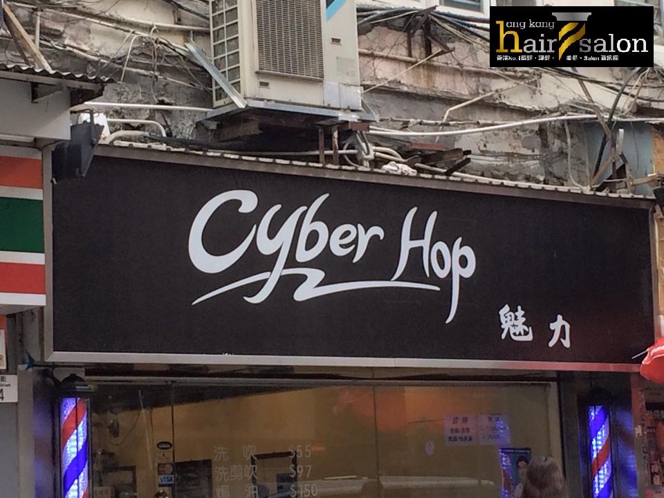 香港髮型屋Salon、髮型師 : Cyber Hop 魅力 @青年創業軍