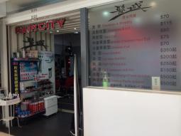香港髮型屋Salon、髮型師 : Hair City 髮城 @青年創業軍