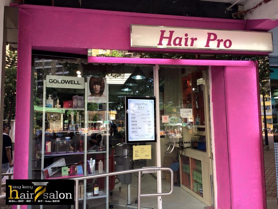 香港髮型屋Salon、髮型師 : Cutie Hair Make (沙角村) @青年創業軍