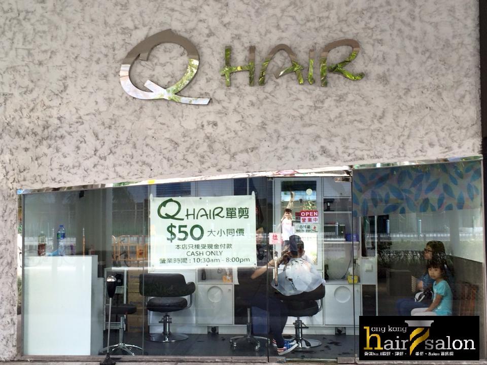 香港髮型屋Salon、髮型師 : Q Hair $50蚊單剪 @青年創業軍