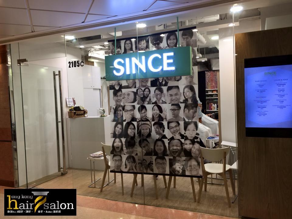 香港髮型屋Salon、髮型師 : Since Hair @青年創業軍