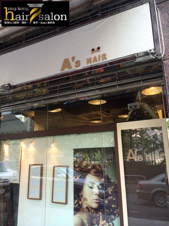 香港髮型屋Salon、髮型師 : A's Hair  @青年創業軍