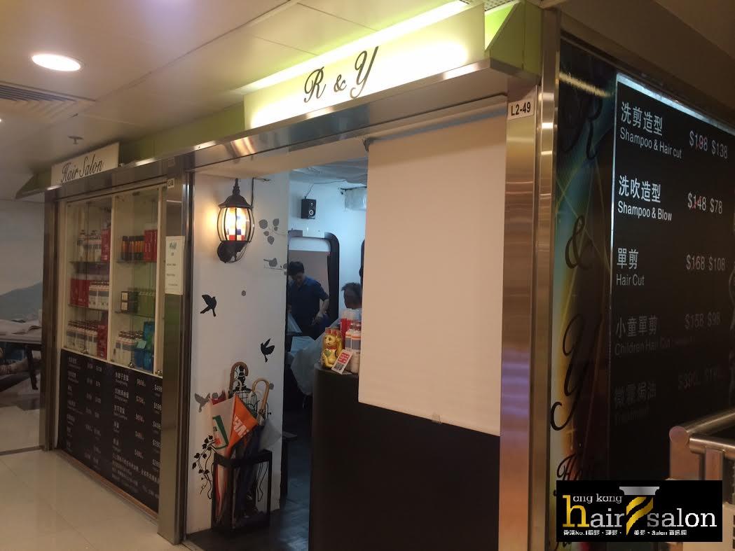 Hk hair salon salon r y hair salon for Hair salon hk