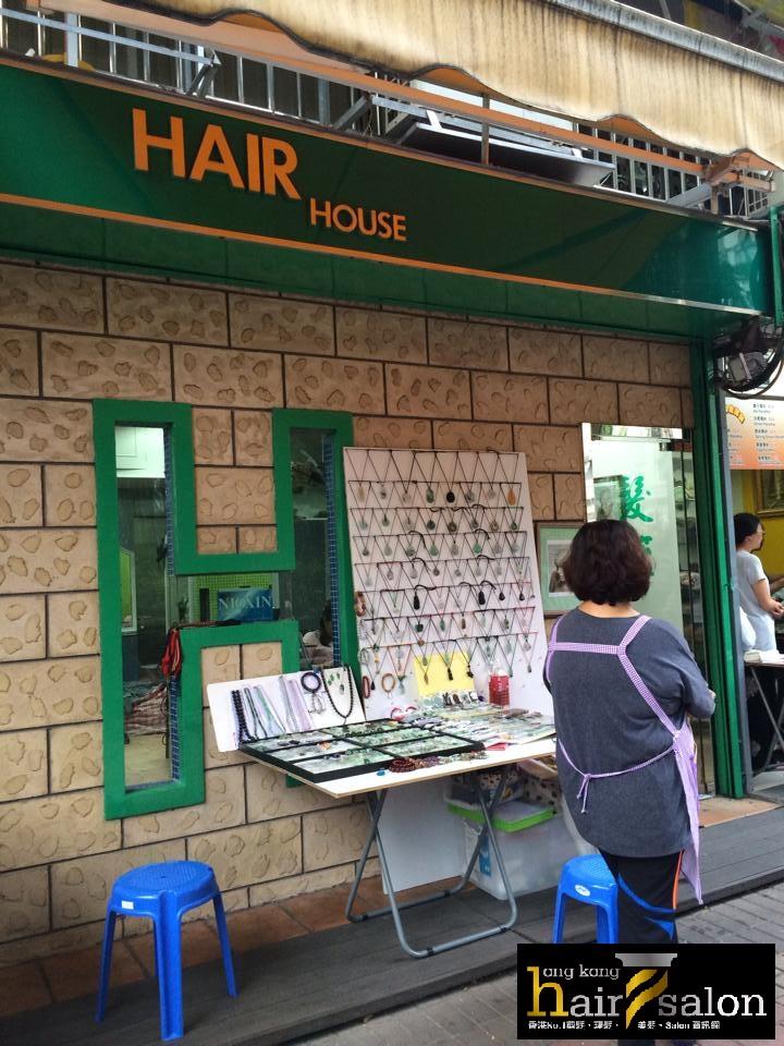 香港髮型屋Salon、髮型師 : 髮籚 Hair House @青年創業軍