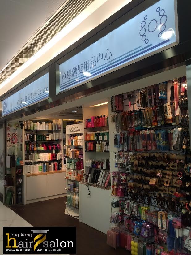 香港髮型屋Salon、髮型師 : 卓思護髮中心 Choice Hair Care Centre (東廣場) @青年創業軍