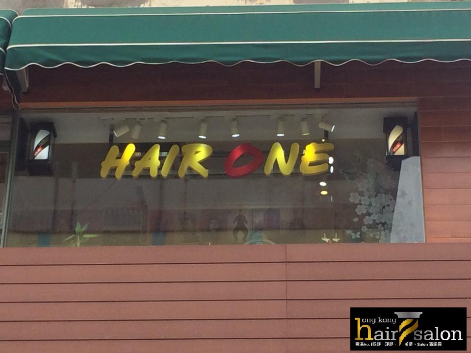 香港髮型屋Salon、髮型師 : Hair One @青年創業軍