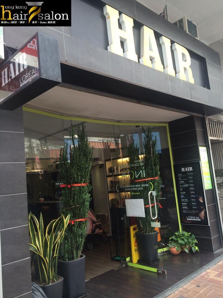 香港髮型屋Salon、髮型師 : Hair @青年創業軍