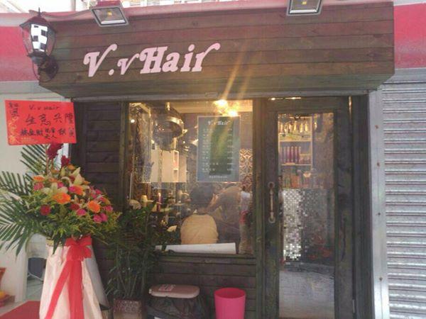 香港髮型屋Salon、髮型師 : VV Hair @青年創業軍