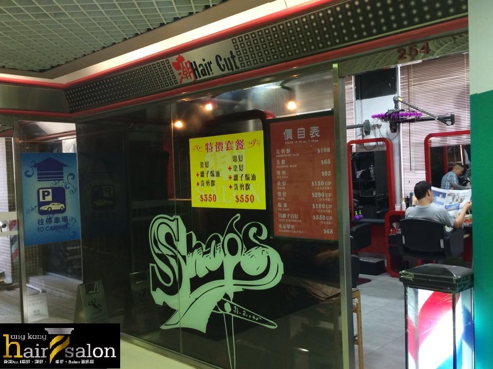 香港髮型屋Salon、髮型師 : 潮 Hair Cut @青年創業軍