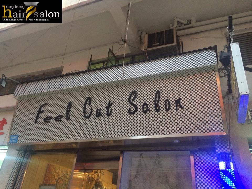 香港髮型屋Salon、髮型師 : Feel Cut Salon @青年創業軍