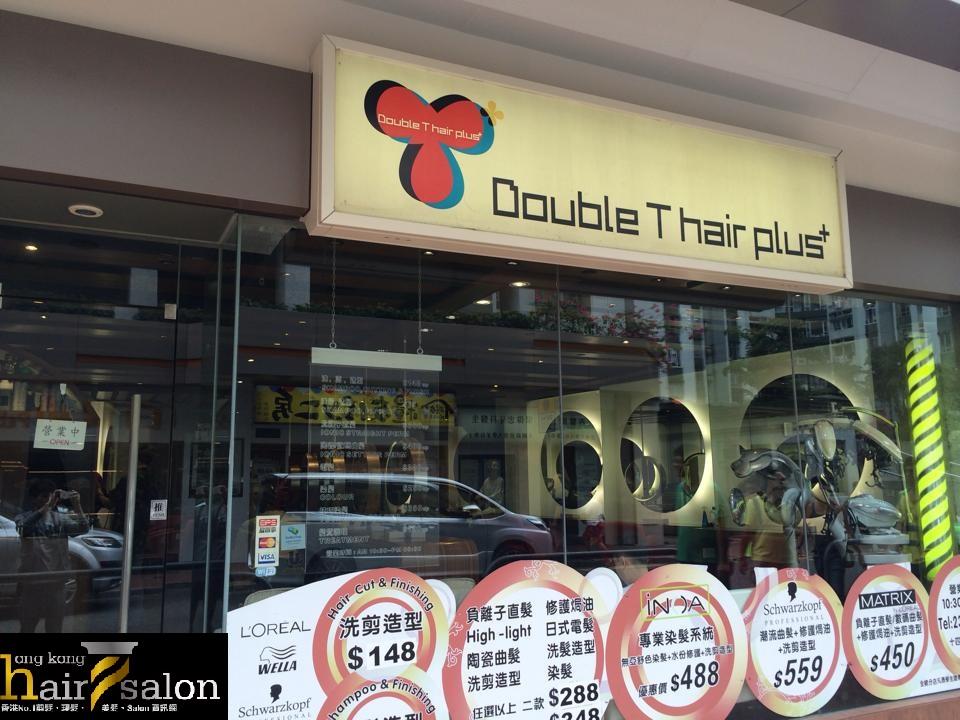 香港髮型屋Salon、髮型師 : Double T Hair Plus @青年創業軍