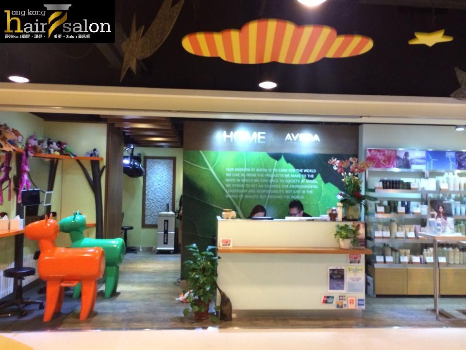 香港髮型屋Salon、髮型師 : Home Aveda Salon @青年創業軍