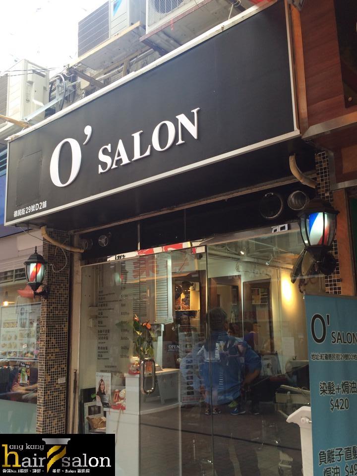 香港髮型屋Salon、髮型師 : O' Salon @青年創業軍