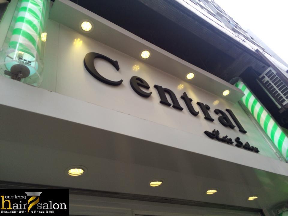 香港髮型屋Salon、髮型師 : Central Hair Salon @青年創業軍