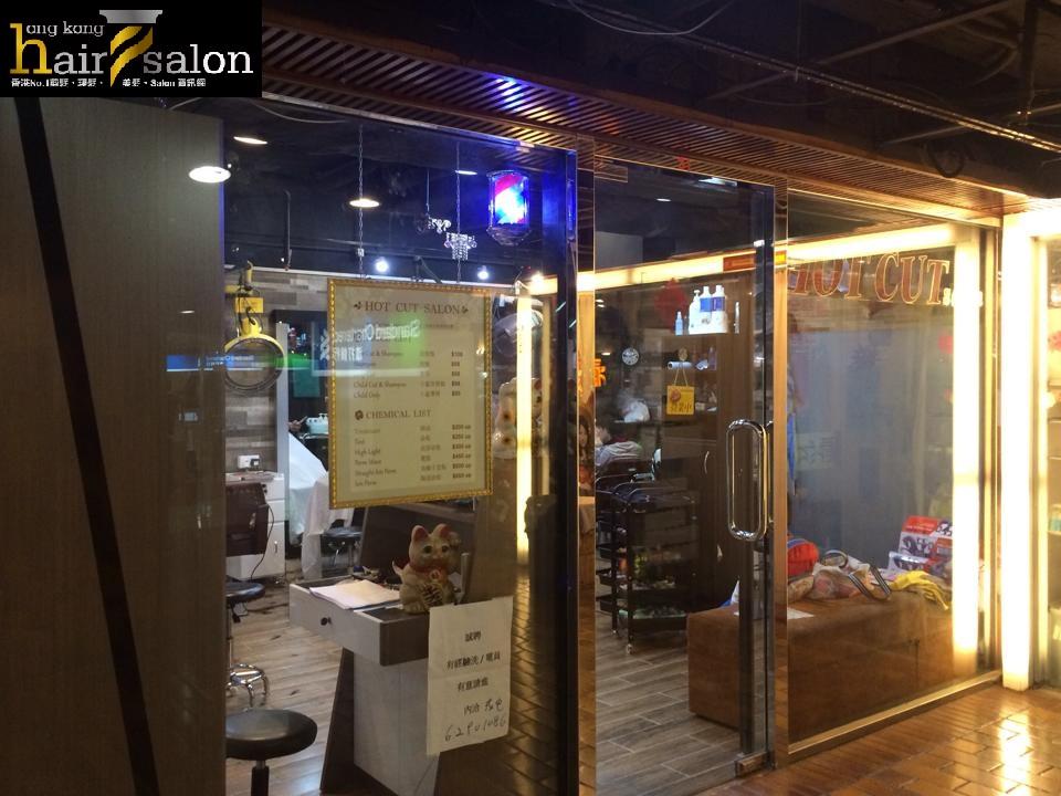 香港髮型屋Salon、髮型師 : Hot Cut Salon @青年創業軍