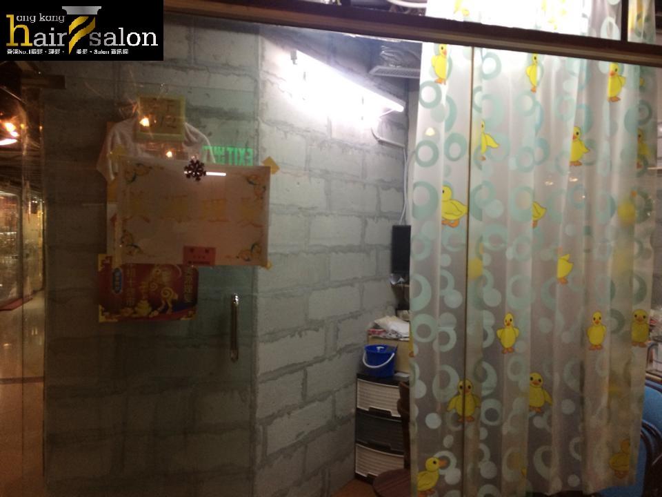 香港髮型屋Salon、髮型師 : 美源理髮 @青年創業軍